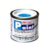 アサヒペン 水性ペイント 1/5L 空色│水性塗料 多用途水性塗料