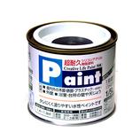 アサヒペン 水性ペイント 1/5L 黒