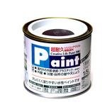 アサヒペン 水性ペイント 1/5L こげ茶│水性塗料 多用途水性塗料