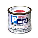 アサヒペン 水性ペイント 1/5L 赤