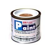 アサヒペン 水性ペイント 1/5L カーキー色