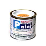 アサヒペン 水性ペイント 1/5L オレンジ│水性塗料 多用途水性塗料