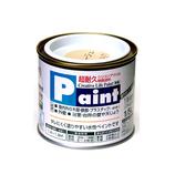 アサヒペン 水性ペイント 1/5L ベージュ│水性塗料 多用途水性塗料