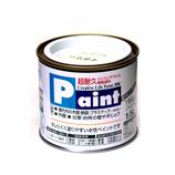 アサヒペン 水性ペイント 1/5L アイボリー│水性塗料 多用途水性塗料