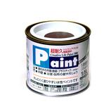 アサヒペン 水性ペイント 1/5L ブラウン