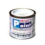 アサヒペン 水性ペイント 1/5L パールホワイト│水性塗料 多用途水性塗料