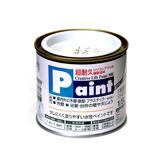 アサヒペン 水性ペイント 1/5L ミルキーホワイト│水性塗料 多用途水性塗料
