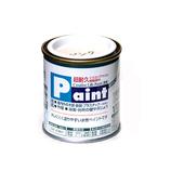 アサヒペン 水性ペイント 1/12L ピンク