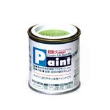 アサヒペン 水性ペイント 1/12L フレッシュグリーン│水性塗料 多用途水性塗料