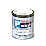 アサヒペン 水性ペイント 1/12L ミルキホワイト│水性塗料 多用途水性塗料