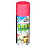 アサヒペン 蛍光塗料スプレー 300ml ピンク