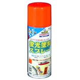 アサヒペン 蛍光塗料スプレー 300ml レッド