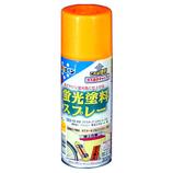 アサヒペン 蛍光塗料スプレー 300ml オレンジ