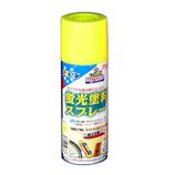 アサヒペン 蛍光塗料スプレー 300ml レモン