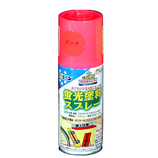 アサヒペン 蛍光塗料スプレー 100ml ピンク