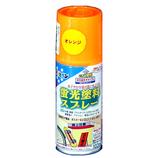 アサヒペン 蛍光塗料スプレー 100ml オレンジ│蛍光・夜光塗料 蛍光塗料