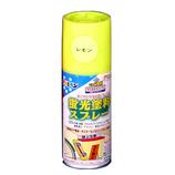 アサヒペン 蛍光塗料スプレー 100ml レモン│蛍光・夜光塗料 蛍光塗料