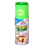 アサヒペン 蛍光塗料スプレー 100ml グリーン│蛍光・夜光塗料 蛍光塗料