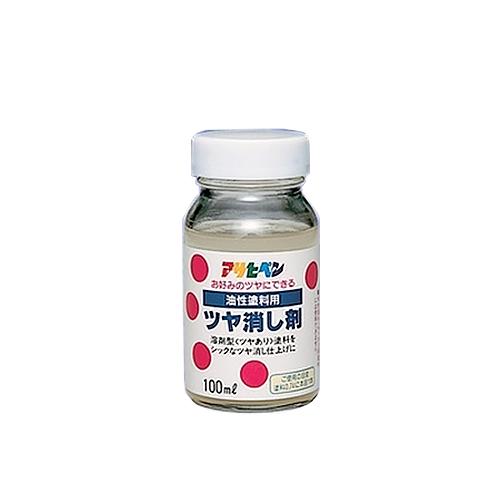 アサヒペン 油性塗料用ツヤ消し剤 100ml