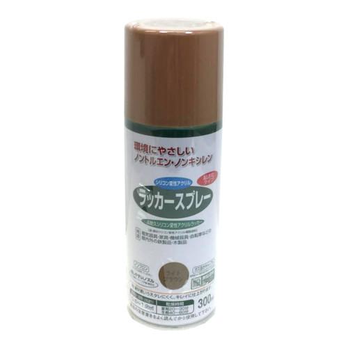 アサヒペン ラッカースプレー 300ml ライトブラウン│スプレー塗料 油性スプレー