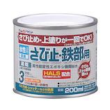 アトム 水性さび止鉄部用 200mL ホワイト│水性塗料 特殊水性塗料