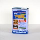 アトム 水性下塗剤 0.7L 透明クリヤー│水性塗料 多用途水性塗料