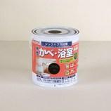 アトム 無臭かべ・浴室用塗料 0.7L 黒