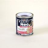 アトム 水性つやあり AMネオ 84mL マロンブラウン│水性塗料 屋外水性塗料