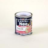 アトム 水性つやあり AMネオ 84mL スチールグレー│油性塗料 特殊油性塗料