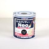 アトム 水性つやあり AMネオ 0.7L ブラック│水性塗料 屋外水性塗料