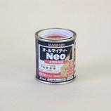 アトム 水性つやあり AMネオ 84mL 朱赤│水性塗料 屋外水性塗料