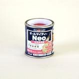 アトム 水性つやあり AMネオ 84mL スカーレット│水性塗料 屋外水性塗料