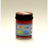 アトム 工作用カラー 25mL レッド│水性塗料 多用途水性塗料