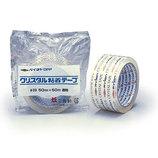 パイロン クリスタルテープ HS-4500CA 50mm×50m巻 透明