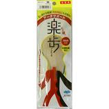 アクティカ 楽歩 女性用 M(23〜23.5cm)