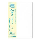 菅公 ポストカード50枚入 ハ053