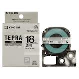 キングジム プロテープカートリッジ 透明ラベル 18mm幅 ST18K 透明/黒文字│オフィス用品 ラベルプリンター・ライター
