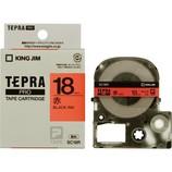 キングジム プロテープカートリッジ 18mm 赤/黒字 SC18R│オフィス用品 ラベルプリンター・ライター