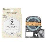 キングジム プロテープカートリッジ マットラベル模様 9mm幅 SBM9D ボタニカル(オレンジ)/黒文字│オフィス用品 ラベルプリンター・ライター