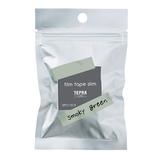 キングジム(KING JIM) テプラ Lite フィルムテープ スリム TPT11−014 スモーキーグリーン│オフィス用品 ラベルライターテープ