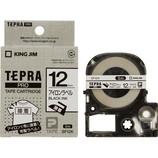 キングジム プロテープアイロンラベル 12mm 白/黒字 SF12K