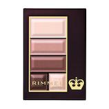 リンメル(RIMMEL) ショコラスウィートアイズ ソフトマップ 005 サクラショコラ