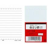 コレクト 情報カード 名刺 C126 補助6mm罫 タテ型 100枚