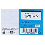 コレクト 情報カード 名刺 C-212 セクション│ノート・メモ 情報カード
