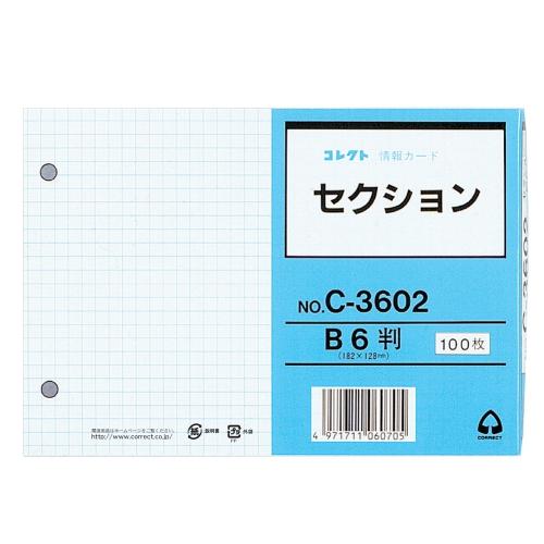 コレクト 情報カード C3602 セクション B6 100枚入│ノート・メモ 情報カード