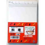コレクト 料理カード CS605 B6 50枚