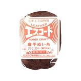 中西 エスコード 麻手ぬい糸 中細 20/3 30m 茶