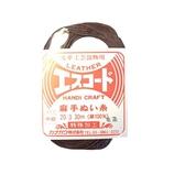中西 エスコード 麻手ぬい糸 中細 20/3 30m 焦茶