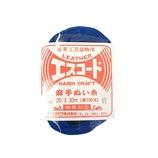 中西 エスコード 麻手ぬい糸 中細 20/3 30m 青