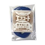 中西 エスコード 麻手ぬい糸 細 30/3 30m 青│レザークラフト用品 革ベルト・ベルト材料